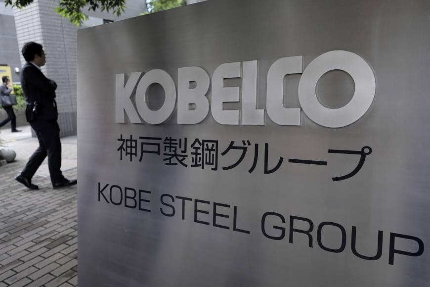 kobe_steel_public_report_27930
