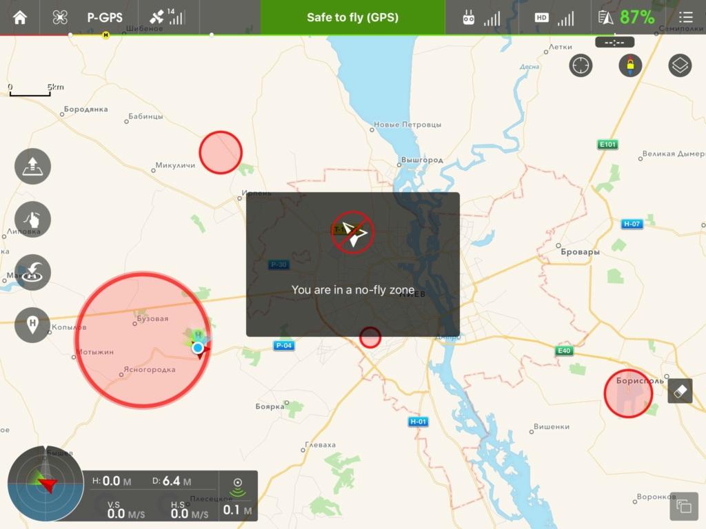 Promotion camera thermique pour drone, avis drone acheter