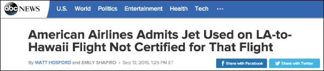 ABCNews Headline-thin
