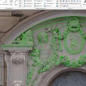 Архитектурная съемка фасадов и крыш