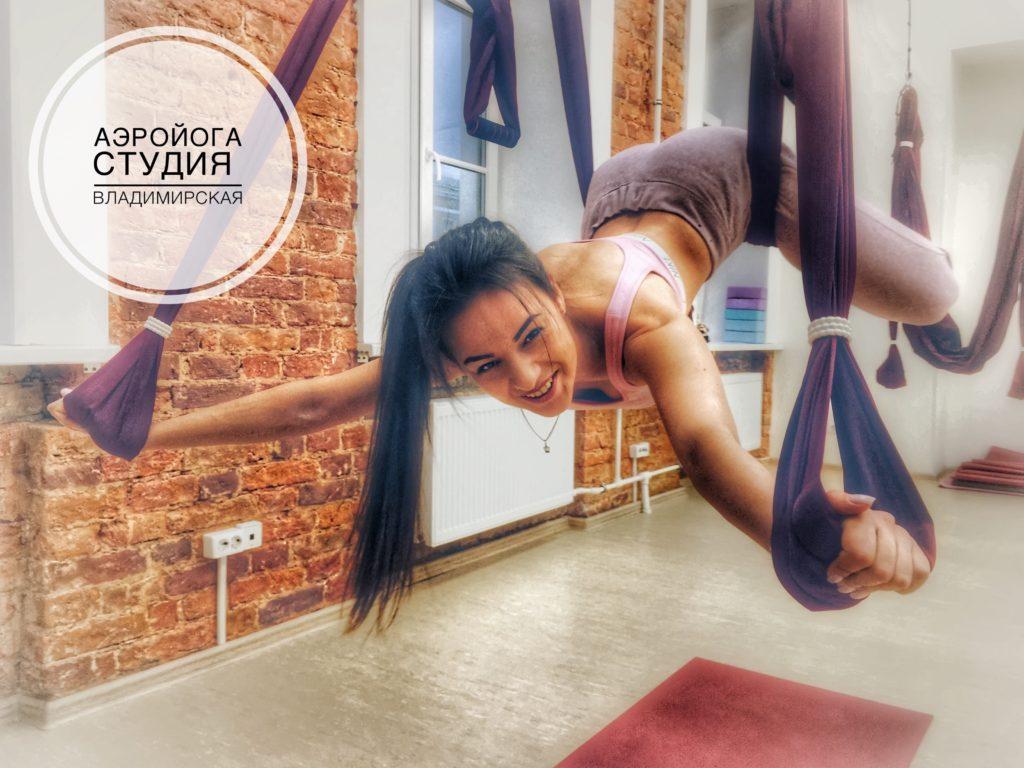 Мигрень - распространенное заболевание: чем помогает йога.