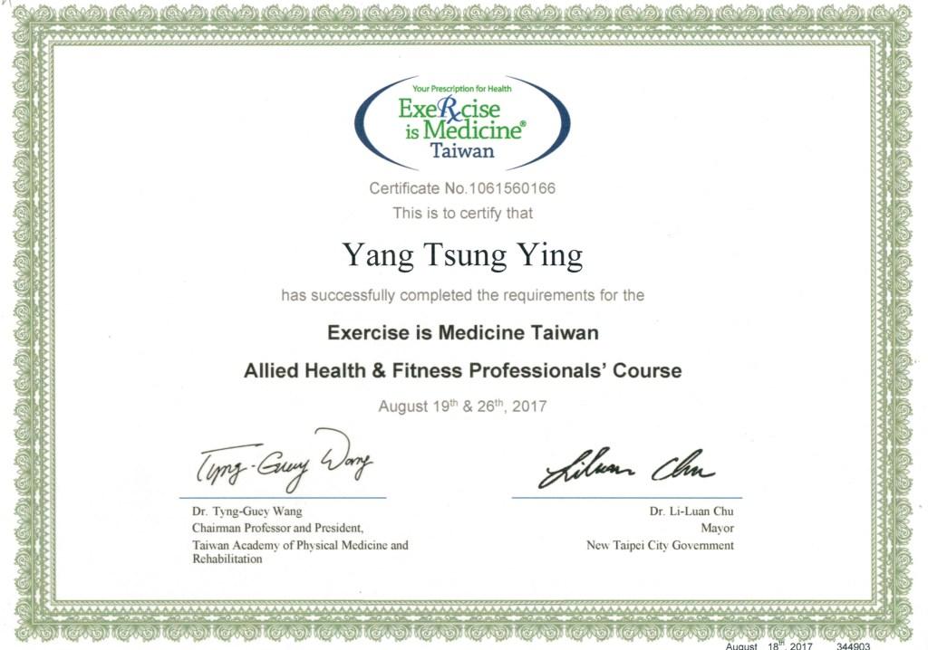 台灣第一屆運動就是良藥EIM認證健康促進專家