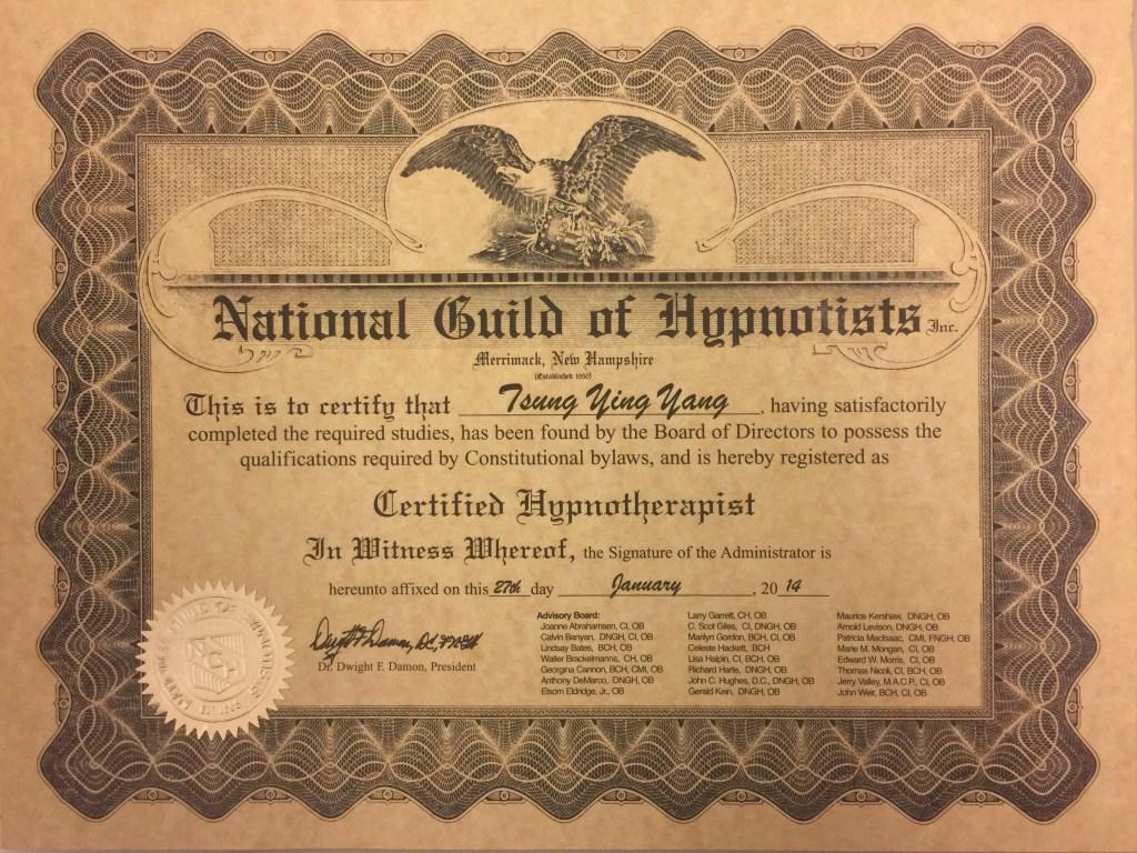 美國催眠治療師認證