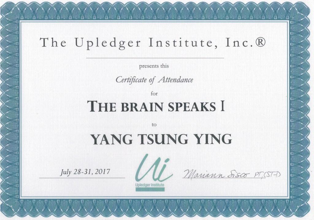美國顱薦平衡術之與腦對話-1授證