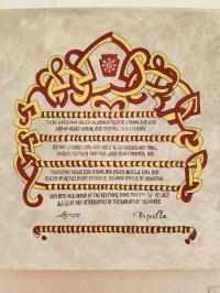 Scroll by Baroness Constance Glyn Dwr.