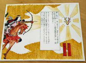 Golden Alce - Japanese