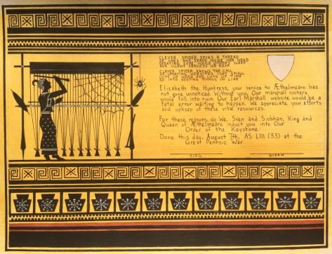 Greek-Roman Keystone Sasson