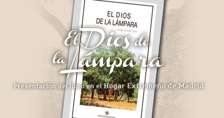 """Presentación del libro """"El Dios de la Lámpara"""""""