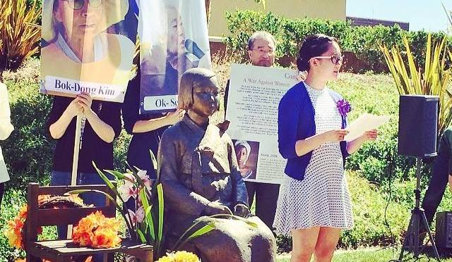 AF3IRM LA's Statement Supporting the Comfort Women Statue in Glendale, CA