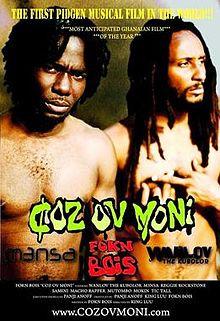 LIVE IN ACCRA : Coz ov Moni