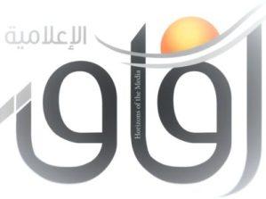 AFAQ Media