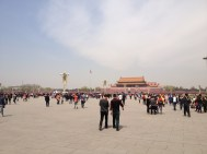 Tiananmen (Gate of heavenly peace) from the square.
