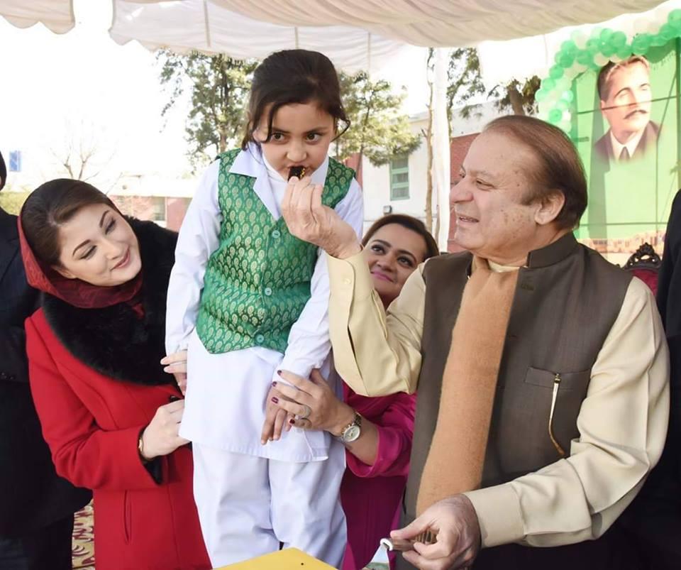 Asma Nawaz Sharif Husband