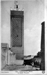 masjid-a3dam5-187x300 المسجد الأعظم بتارودانت المزيد