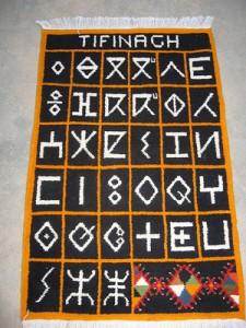 0688a638d22ae69f1d6f163a6b78cdff1-225x300 تعلم الكتابة بحروف تيفيناغ Apprendre l'alphabet Tifinagh المزيد
