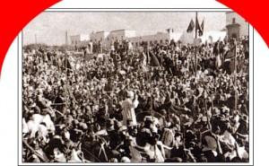 ph_12_g-300x185  المقاومة المغربية وثورة الملك والشعب المزيد