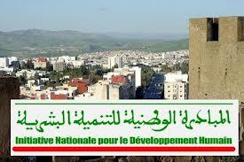 images المبادرة الوطنية للتنمية البشرية برنامج كبير المزيد