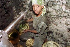 51b8a26c-2974-4d56-8d63-44075bc25b1c-300x140 إحصائيات : 92 ألف طفل مغربي بسوق العمل.. 92,4% يقطنون بالوسط القروي  Actualités