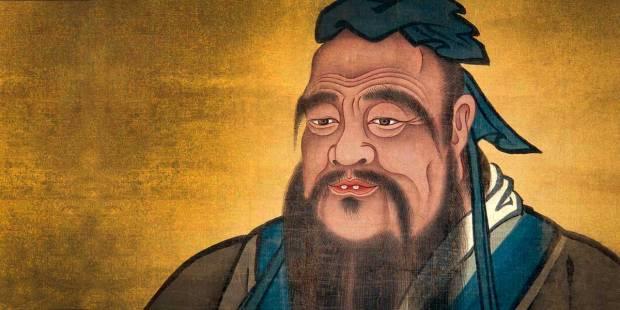 Ilustración de Confucio