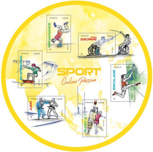 Bloc sport jaune 2021