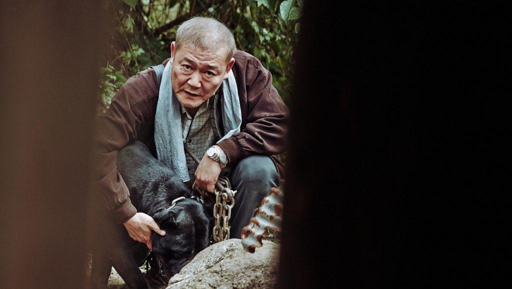 Goksung - La presenza del diavolo [Blu-ray]