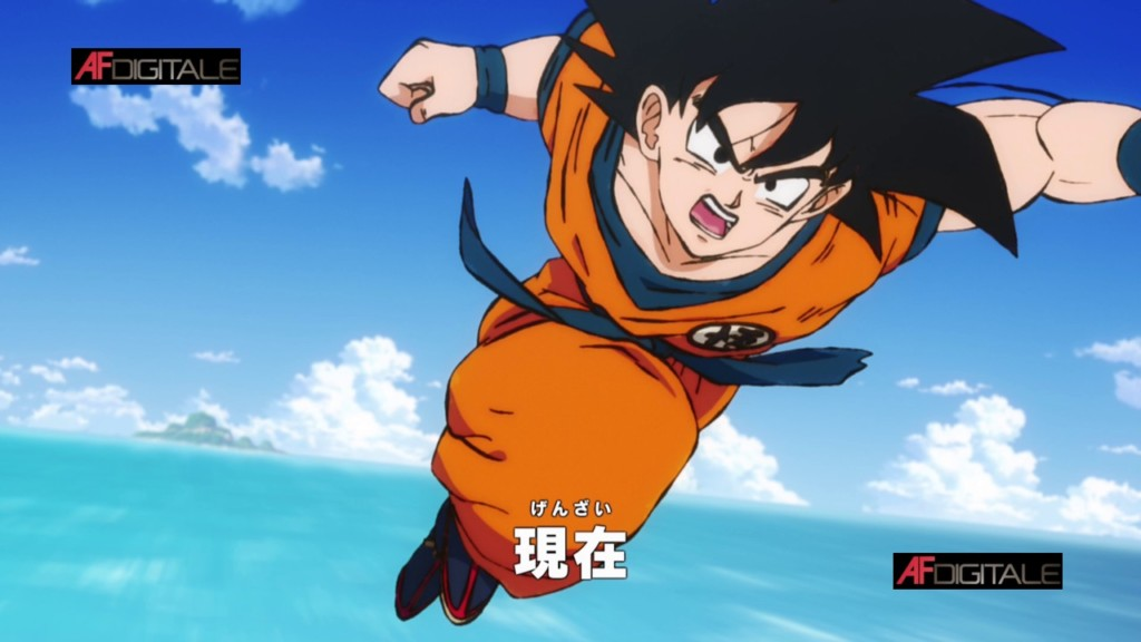 Dragon Ball Super: Broly [BD]