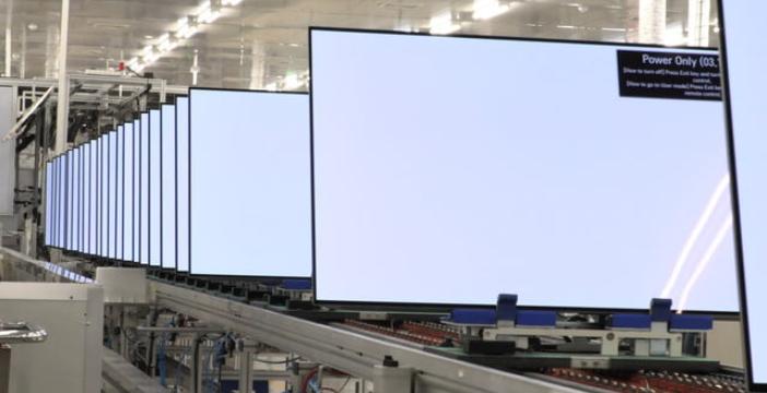 Samsung abbandona la produzione di pannelli LCD convenzionali