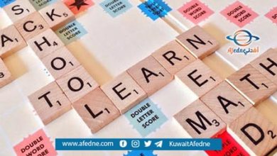 Photo of أفضل المواقع وأهم خطوات لتعلم اللغة الإنكليزية بسرعة