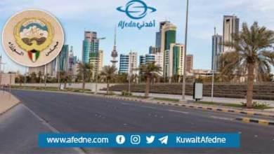 Photo of الكويت ستكون على بُعد خطوات من العودة إلى الحياة الطبيعية