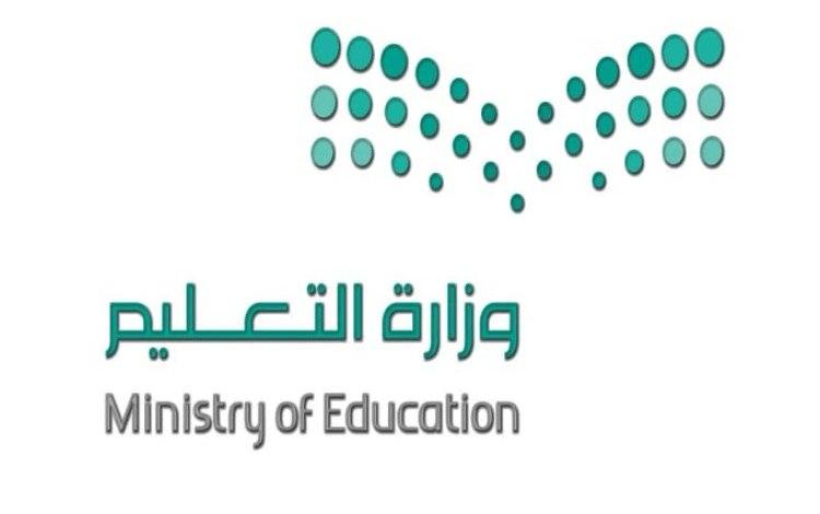عاجل: الموافقة على عودة التعليم حضوريا