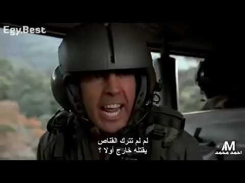 فيلم القناص المحترف مترجم عربي اكشن