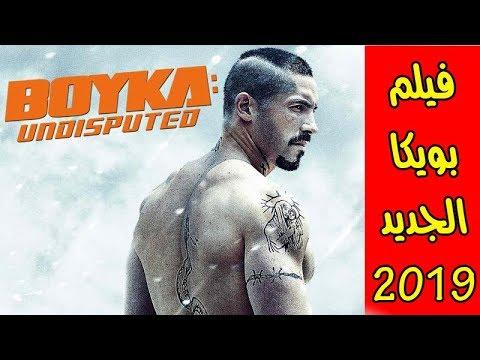 فيلم بويكا الجديد 2019 –  مترجم كامل بجودة عالية HD افلام اكشن 2019