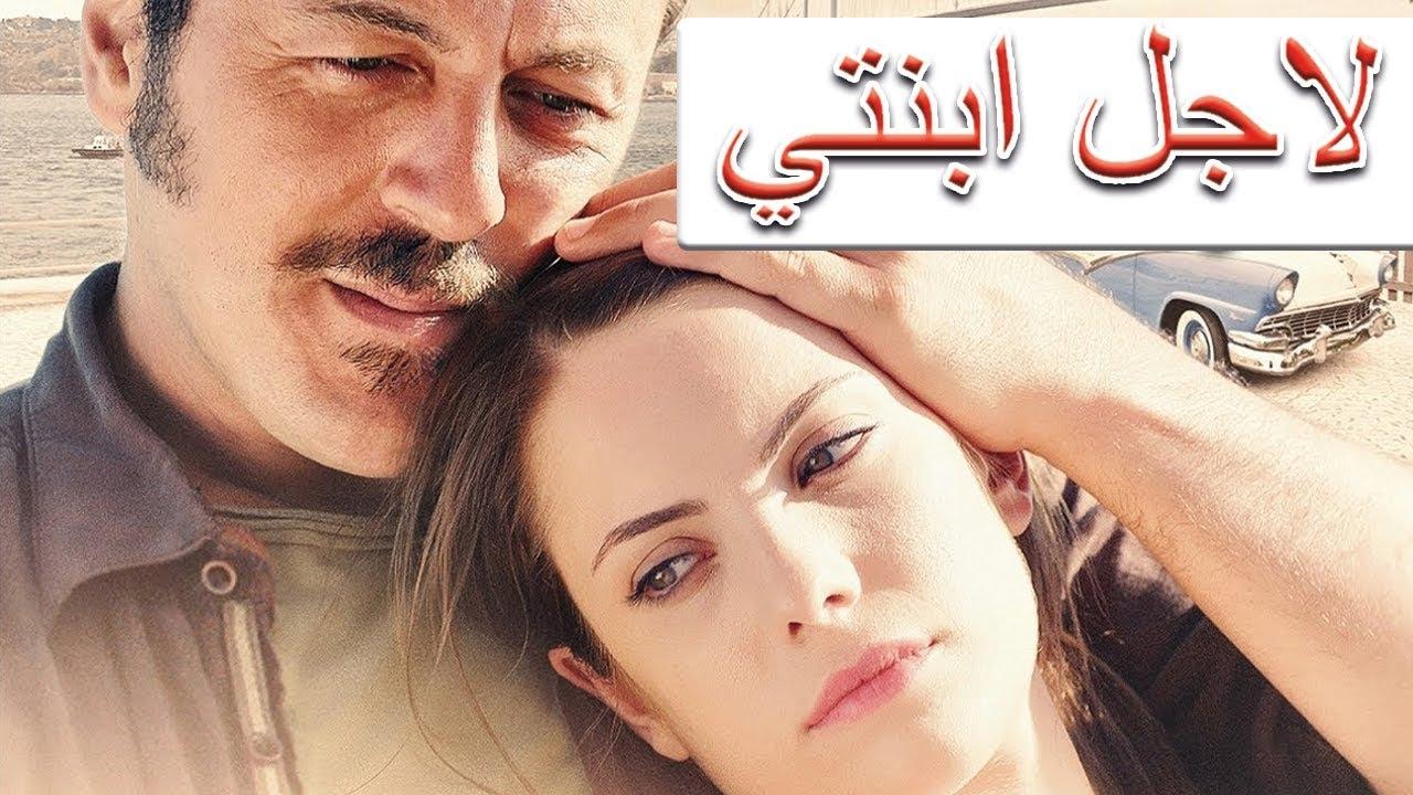 موقع افلام تركية موقع افضل