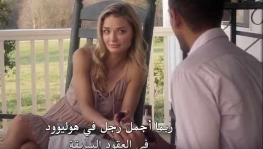 فيلم رومانسي أمريكي مترجم جودة عالية HD