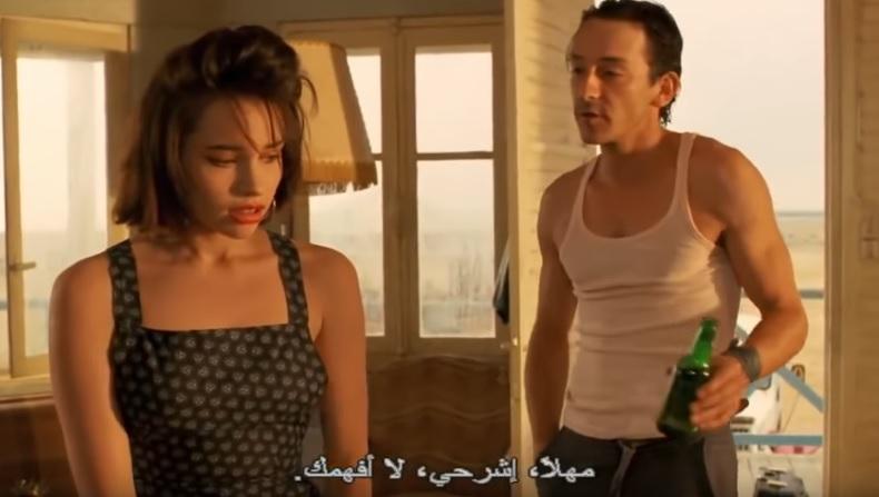 اجمل فيلم فرنسي رومانسي إثارة مترجم للعربية