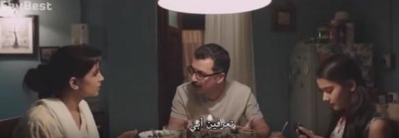فيلم الكوميديا مترجم دراما عائلي الرائع هوب أور هام جديد 2019