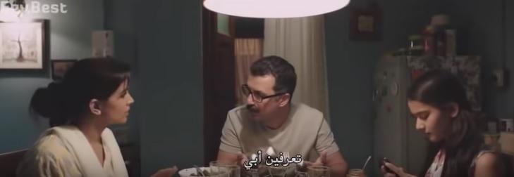 فيلم كوميدي مترجم 2019