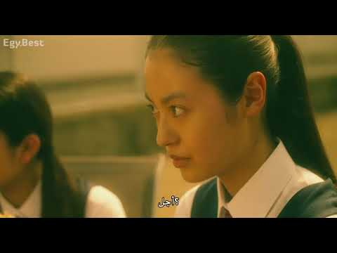 فيلم اكشن ياباني مترجم عربي