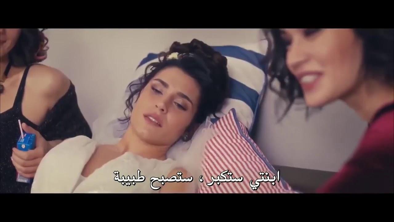 فيلم تركي رومانسي (أكثر من السعاد) مترجم للعربية HD