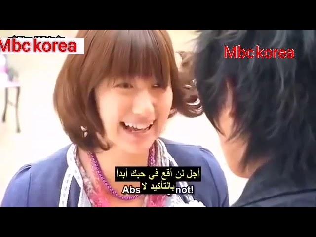 الفيلم الياباني 🥶الظهور الأول في الثانوية رومانسي مترجم
