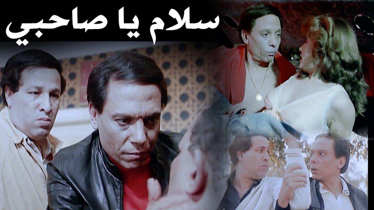 افلام عربية | الصفحة 3 من 6 | موقع افضل