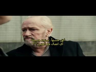 الفيلم الفرنسي السجين العربي +18