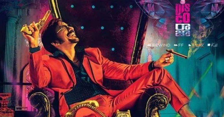 فيلم اكشن كوميدي هندي مترجم Disco Raja 2020 كامل
