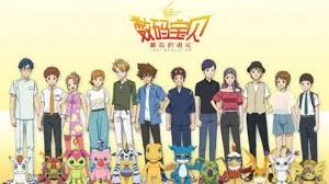 فيلم الانمي Digimon Adventure: Last Evolution Kizuna (2020) مترجم