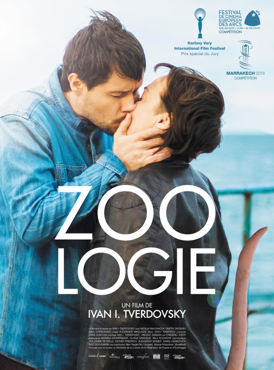فيلم الدراما الروسي Zoology (2016) مترجم