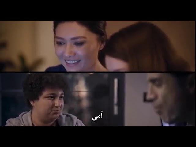 فيلم فرصه تانيه مترجم للعربيه جوده  HD فيلم رومانسي