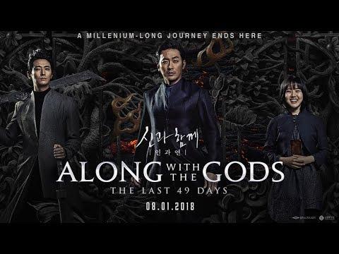 فيلم اكشن كوري Along With the Gods مترجم