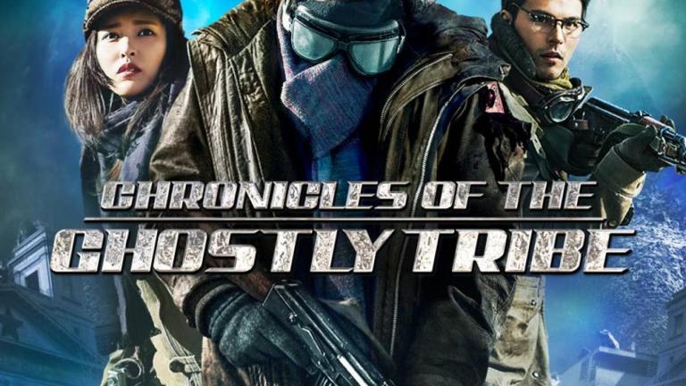 فيلم الاكشن والمغامرة Chronicles of the Ghostly Tribe (2015) مترجم
