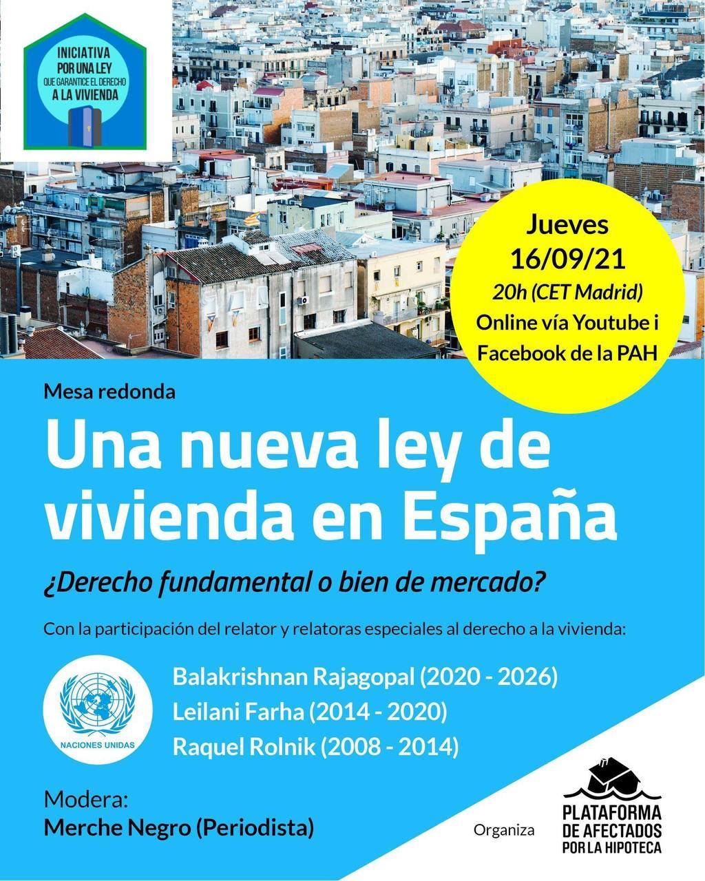 En este momento estás viendo ¿Es la vivienda un derecho o un bien de mercado?¿Cómo podemos garantizar el acceso a la vivienda en España?