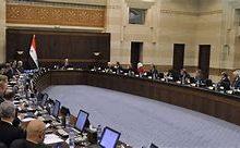 قراراتى مجلس الوزراء السوري